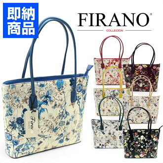 FIRANO COLLECTION 300935 with inserts tote bag Tote ladies A4 Packable commuter school popular ranking brand presents for askaw store mother's day