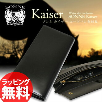 Men's cordovan long wallet SONNE Kaiser Sonne / Kaiser SOC007RE mens wallet leather horse leather used water dyed cordovan simple Saif magazine published long wallet mens pennies put and men's wallet