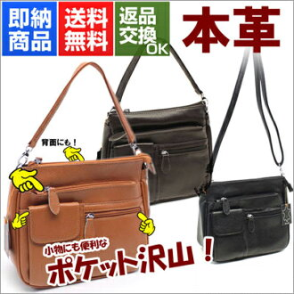 briller Brie X1243N multi-function mini shoulder bag ladies shoulder back small small 2way cowhide leather dress up cute Lady Pochette gift store