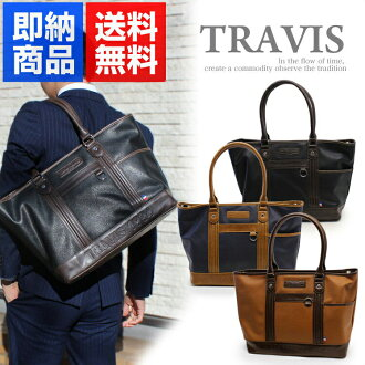 11,340 yen → 5,670 yen! Business bag TRAVIS 13101897 men's lady's briefcase tote bag side type Thoth recommended present mail order immediate delivery