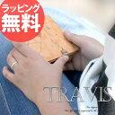 【全品5%OFF 週末限定クーポン配布中!】【即納】TRAVIS ワールドマップ 二つ折り財布 小銭入れBOXタイプ[F8201059]…