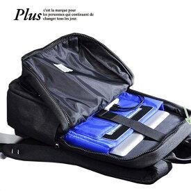 ●【PLUS】2-850 Narrow2 リュックサック [プリュス ナロー2]ビジネスリュック 通勤 通学 街歩き お出かけ 旅行 PC収納 タブレット収納 メンズ レディース ユニセックス USBコネクター ハイテク機能 軽い リュック 通販