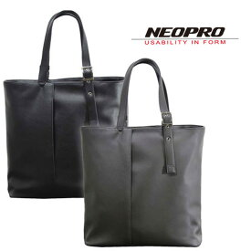 【PLUS】Noblan 2-640 縦型トートバッグ [プリュス ノブラン] 男女兼用ビジネスバッグ トートバッグ A4収納 レディース メンズ ユニセックス ビジネス オン オフ 買い物 縦 通販