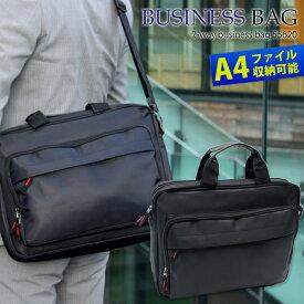 【即納】PC収納 多機能 55620 ビジネスバッグ S.ACT. ビジネスバック ビジネス ブリーフケース バッグ バック メンズ レディース 鞄 ポリエステル 軽量 PC パソコン 通勤 ビジネス 2way A4 あす楽 即納 通販