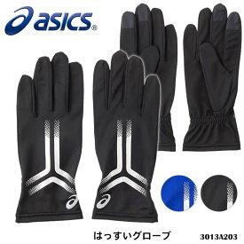 【メール便可】ASICS アシックス 3013A203 はっすいグローブ アクセサリースポーツ グローブ 手 ユニセックス アパレル メンズ レディース 手袋 通販