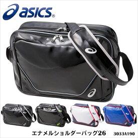 【ASICS】アシックス 3033A190 エナメルショルダーバッグ26 スポーツバッグスポーツ 大型 部活 遠征 修学旅行 トレーニング メンズ ショルダーバッグ 通販