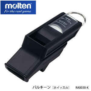 【molten】RA0030-K バルキーン モルテン ホイッスル スポーツ サッカー専用 大音量 高音 響く 笛 音 黒 ブラック 日本製 通販