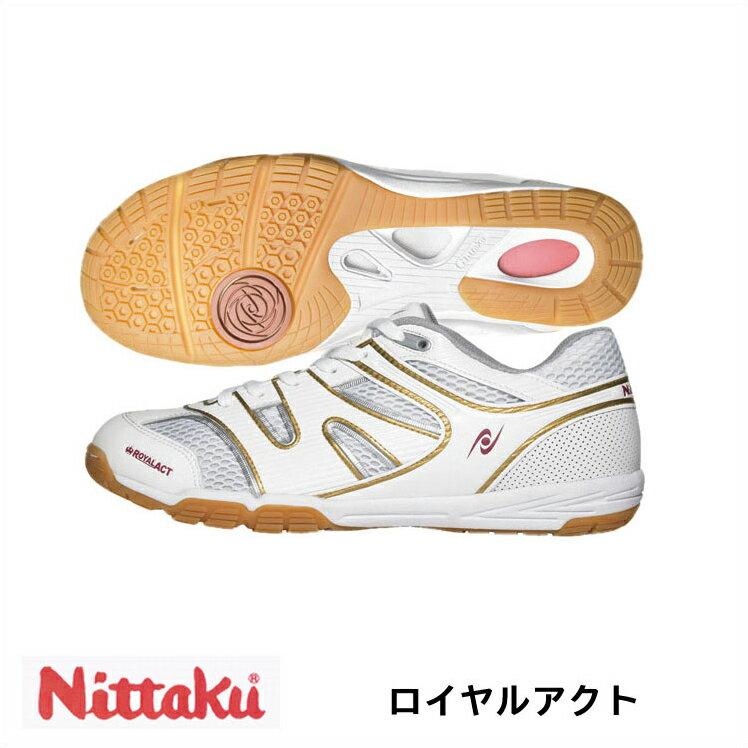 【Nittaku】NS-4420 ロイヤルアクト ROYAL ACT ニッタク日卓 卓球シューズ 卓球用品 ユニセックス 男女兼用 レディース メンズ 靴 スポーツ 卓球 通販 プレゼント