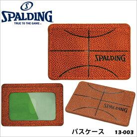 【メール便可】SPALDING 13-003 パスケース スポルディング定期入れ カードケース NBA公認 バスケットボール アクセサリー 小物 プレゼント ギフト 贈り物 通販