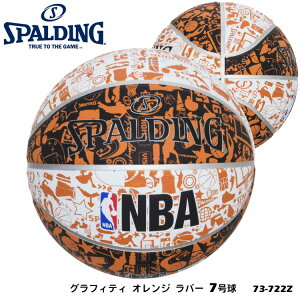 【SPALDING】7号球 73-722Z グラフィティ オレンジ ラバー バスケットボール スポルディング 男子一般用 屋外 アウトドア 耐久性 スポーツ ボール バスケ 練習 通販 プレゼント