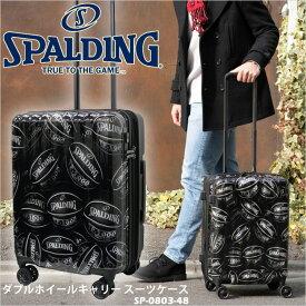 【SPALDING】SP-0803-48 ダブルホイールキャリー スーツケース 38L スポルディングキャリーケース ハードキャリー スポーツ バスケットボール TSAロック 試合 遠征 旅行 高強度 軽量 エクスパンダブル 男女兼用 通販