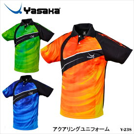 【Yasaka】Y-238 アクアリングユニフォーム[男女兼用]ヤサカ 卓球スポーツ ユニフォーム メンズ レディース ユニセックス 日本卓球協会公認 シャツ 上着 通販