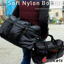 外側に「ポケット6ヶ所」。 ソフトナイロンボストンバッグ 9602 ボストンバック 旅行 メンズ レディース ナイロン 大…