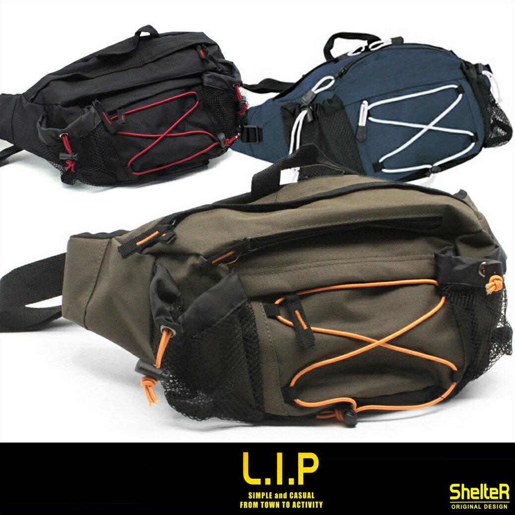 LIP ウエストバッグ LIPA-041 ボディバッグ ヒップバッグ メンズ ボディーバック ヒップバック ナイロン ウエストバック ウエスト バッグ バック 軽量 旅行 ウエストポーチ あす楽