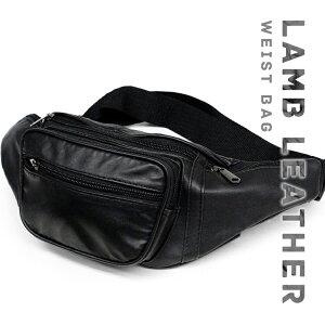 6つのポケットで整理整頓!多機能ウエストバッグ 一部ラム革使用 ウエストバッグ WGR-01 メンズ ウエストバック ヒップバッグ 羊革 ブラック ウエストポーチ 黒 おしゃれ 通販