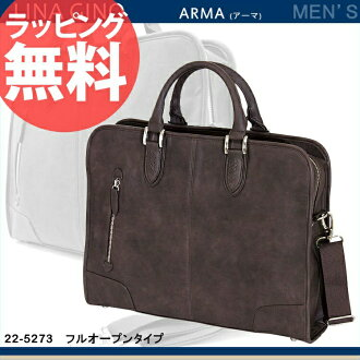 Briefcase LINAGINO ARMA リナジーノ, Irma 22-5273 men's business bag full open type men's business bag business back commuting brief bag briefs back ranking brand askaw store