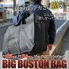 LS 1 • 波士顿包大波士顿 L 号 5010 男装女装大波士顿 2 天 2 夜行程高容量重量轻大大型大手提包为灾难 askaw 商店
