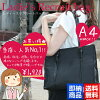 5425 lady's business bag DIANA FRANCAIS-25 immediate delivery deep-discount business back point 10 times A4 file storing Recruit bag job hunting back commuting bag suit worn for a job interview or important occasion askaw Christmas