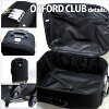 OXFORD CLUB CARRY [NO.89660_M] オックスフォードクラブキャリー carry bag carry-back travel soft case 4-wheel travel suitcase unisex popular brand rankings askaw mail order
