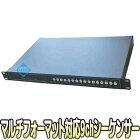 HDTVI-VS309【HDMI出力搭載HDTVI・AHD・HDCVI・CVBS対応9分割ユニット】