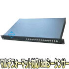 HDTVI-VS316【HDMI出力搭載HDTVI・AHD・HDCVI・CVBS対応16分割ユニット】