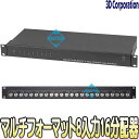TMD-816【TVD-816(Rev.3)】【HDTVI・AHD・HDCVI・CVBS対応映像8入力16出力分配器】 【防犯カメラ】 【監視カメラ】 【3D Corporation】…