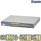 TQS-C16V(Rev.2)【19インチラック対応VGA出力搭載画面16分割ユニット】