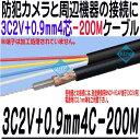 3c2v 09mm4c 200 main