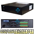 KCPS12-63(PS-1270S)【防犯カメラ用可変電圧対応DC12V集中電源】