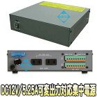 PS-1270S-KN【防犯カメラ用可変電圧対応DC12V集中電源】