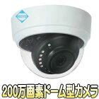 AXC-D1A21【200万画素マルチフォーマット対応屋内用赤外線ドーム型カメラ】