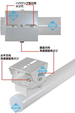 L-716E【屋外ハウジング対応壁面取付用支持架台付ロングブラケット】