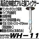 Wh 11 main