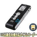 MR-1000(4GB)【4GBメモリ内蔵連続録音待機110日対応小型ボイスレコーダー】 【ICレコーダー】 【ベセトジャパン】【BESETOJAPAN】 【送…
