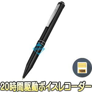 VR-P006N(1GB)【1GBメモリ内蔵リモコン付ボイスレコーダー】 【ICレコーダ】 【ベセトジャパン】 【BESETO JAPAN】 【送料無料】