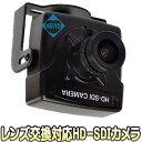 WTW-HM84【EX-SDI・HD-SDI方式採用レンズ交換対応220万画素小型防犯カメラ】 【監視カメラ】【送料無料】