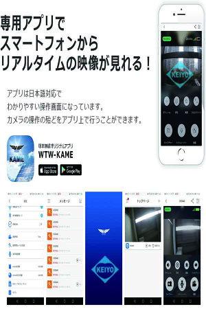 WTW-IPWS1103HB(亀ソーラーPRO)【Wi-Fi機能搭載220万画素屋外防雨型ソーラーバッテリー駆動ネットワークカメラ】