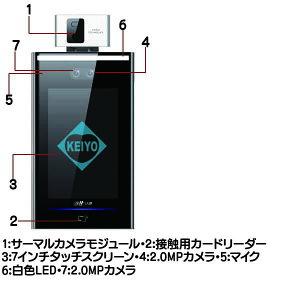 DHI-ASI7213X-T1【7インチタッチスクリーン液晶採用サーマルカメラ・スタンドセット】