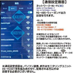 DS-K1T341BMWI-T【4.3インチタッチスクリーン液晶採用Wi-FI対応サーマルカメラ】