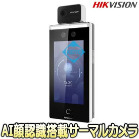 DS-K1TA70MI-T【AI顔認識機能搭載7インチタブレットタイプサーマルカメラ】 【サーモグラフィー】 【発熱測定カメラ】 【体温測定カメラ】 【ハイクビジョン】 【HikVision】 【送料無料】