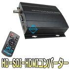 ASM-HDSDI-CVT【3G-SDI対応HDSDI-HDM/VGAコンバーター】
