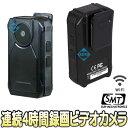 GUMSHOT-7(ガムショット7)【Wi-Fi機能搭載連続4時間録画防塵防滴構造フルハイビジョン小型ビデオカメラ】 【サンメカトロニクス】 【…
