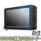 PB3500S(ポリスブック3500S)【500GB搭載モバイルレコーダー】