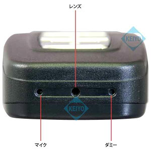 PC-300GII(ポリスカム)【サンメカトロニクス製フルハイビジョン小型ビデオカメラ】
