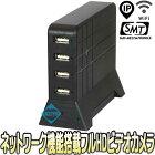 RE-40IP【ネットワーク機能搭載フルHD電源接続対応ビデオカメラ】
