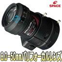 TAV850DCIR-MP(ヘラクレス)【8.0-50mm5.0メガピクセル対応DCアイリス式バリフォーカルレンズ】 【防犯カメラ】 【SPECECOM】 【スペー…