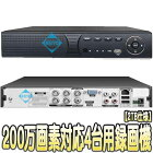ASR-2004XVS(2TB)【AHD/HDCVI/HDTVI/IP/CVBS対応フルハイビジョン録画2TB搭載レコーダー】