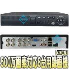 ASR-2008XVK(2TB)【AHD/HDCVI/HDTVI/IP/CVBS対応800万画素録画2TB搭載レコーダー】