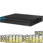AXR-XVR16-4(4TB)【HDCVI/AHD/HDTVI/IP/CVBS対応ハイビジョン録画4TB搭載レコーダー】