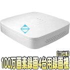 AXR-XVR4C-1(1TB)【HDCVI/AHD/HDTVI/IP/CVBS対応ハイビジョン録画1TB搭載レコーダー】